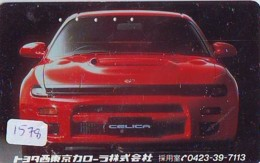 Télécarte JAPON *  TOYOTA * CELICA (1578)  Phonecard JAPAN * VOITURE * Auto CAR * TELEFONKARTE - Cars