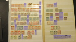 ITALIAN OLD STATES-  AMAZING COLLECTION- 75 STAMPS  4238 € CATALOGUE VALUE - Italie