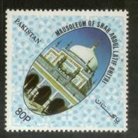 Pakistan 1987 Shah Abdul Latif Bhitai Mosque Monument Architecture Sc 684 MNH # 2257 - Moschee E Sinagoghe