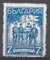 Bulgarien 1935  MI.nr: 294 Errichtung Des Denkmals Für...   Neuf  Avec  Charniere - Nuovi