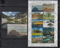 Aserbaidschan Azerbaijan 2019 MNH ** Mi  Nature Lot - Azerbaïjan