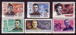 RUSSIA & USSR - 1963 - Heros Sovietiques - 6v** Yv 2636/40 Et 2746 - 1923-1991 URSS