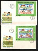 Romania 1988 Tennis Grand Slam Tournaments FDC - Tennis