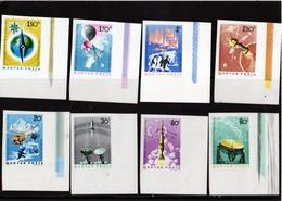 CG12  - 1965 Ungheria - Anno Internazionale Del Sole - Non Dentellati - Unused Stamps