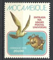 MOZAMBIQUE  1979  UPU   MNH - Mosambik