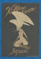 CPM Publicitaire Illustrateur Femme Créature Extra Terrestre - Killer Lcon Japan 1998 à Identifier - Advertising