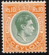 CEYLON 1952 10r Revenue SG F1 HM CJK40 - Ceylan (...-1947)