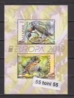 2019 Europa – Protected Birds S/S - Used (O)  Bulgaria / Bulgarien - Bulgaria