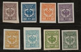 Russie 1919 N° MI :   I à VIII * - West Army