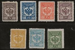 Russie 1919 N° MI :   I à VI Et VIII Sans Gomme - West Army