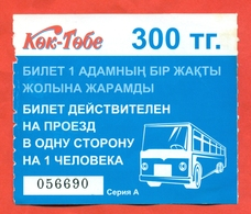 Kazakhstan 2002. City Almaty. A Ticket For One Trip On The Bus. - Wereld