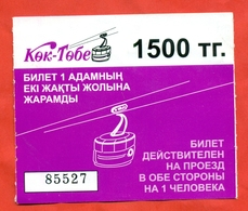 Kazakhstan 2002. City Almaty. A Ticket For Two Trips On A Cable Car. - Wereld