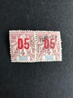 GRANDE COMORE  : 1912 Paire De 2 TIMBRES N° 21 Oblitérés - Used Stamps