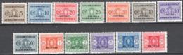 Eritrea 1934 Segnatasse Sass.26/38 */MH VF/F - Eritrea