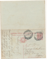 1918 CARTOLINA POSTALE 0,10+0,10 CON RISPOSTA UNITA SENZA MILLESIMO 18 - 1900-44 Victor Emmanuel III