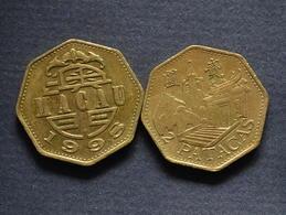 1998 Macau( Macao) 2 Patacas Km97 CURRENCY ASIAN COIN MUNZEN - China