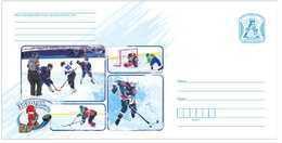 Belarus 2020 Ice Hockey Sport Regular Stationery Cover MNH - Belarus