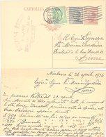 ITALIE. ENTIER + COMPLEMENT. MAZZOLA ROMEO  MILANO 1926 POUR LYON - Italia