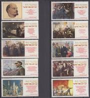 Russia, USSR 01.01.1970 Mi # 3717-26, Lenin's Centenary (I), Paintings MNH OG - Nuovi