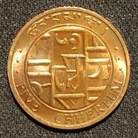 BHOUTAN - BHUTAN - 5 CHETRUMS 1979 - FIVE CHHERTUM - Jigme Singye - KM 45 - Bhutan