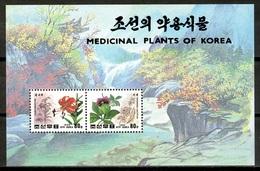 Korea 1994 Corea / Flowers Medicinal Plants MNH Flores Plantas Medicinales Blumen Fleurs / Cu16616  18-33 - Non Classificati
