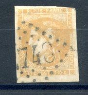 France N°43 Oblitéré - (F984) - 1870 Bordeaux Printing