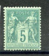 France N°75 Neuf** - (F987) - 1876-1898 Sage (Type II)