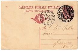GRUMO APPULA BARI ANNULLO POSTA MILITARE 1915 28° DIVISIONE - CARTOLINA POSTALE ITALIANA - Guerra 1914-18