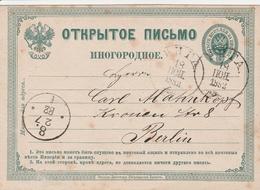 Russie Entier Postal Pour L'Allemagne 1882 - 1857-1916 Empire
