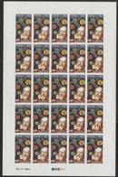 DJIBOUTI POSTE AERIENNE N° 214  FEUILLE DE 25 EXEMPLAIRES NON DENTELES NEUFS ** MNH. LUNETTE DE GALILEE. TB - Gibuti (1977-...)