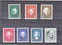 YOUGOSLAVIE 1960 Yvert 827 +  836-841 NEUF** MNH - 1945-1992 République Fédérative Populaire De Yougoslavie
