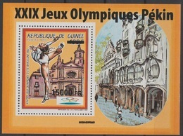 Guinée Guinea 2008 Mi. Bl. 1639 Surchargé Overprint Olympic Games Barcelona 1992 Beijing Pekin Jeux Olympiques 2008 - Summer 1992: Barcelona