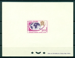 IVORY COAST * 1963 * DELUXE PROOF * FINE** Freedom From Hunger - Mi.No 246EL - Côte D'Ivoire (1960-...)