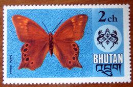 1975 BHUTAN  Fauna Farfalla Butterfly - Bamboo Forester (Lethe Kansa) - Nuovo - Bhutan