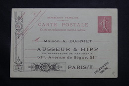 FRANCE - Entier Postal Type Semeuse Avec Repiquage Commercial D'une Menuiserie De Paris , Non Circulé- L 54939 - Entiers Postaux