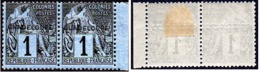 GUADELOUPE N° 14a A - GNADELOUPE Tenant à Normal. Charnière Sur Le 14 - TTB - Unused Stamps