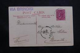 INDE - Affranchissement Victoria Sur Carte Postale D'Aden En 1904 Pour La France , à Voir - L 54949 - 1902-11 King Edward VII
