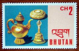 1975 BHUTAN  Arte Artigianato  Coffe Pot Hand Bell And Sugar Dish - Nuovo - Bhutan