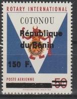 Bénin Rotary Club International Cotonou Poste Aérienne Airmail Surchargé Overprint MNH** - Bénin – Dahomey (1960-...)