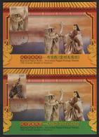 R.O CHINA(Taiwan)- Maximum Cards -Taiwanese Puppet  ( 2 Pcs) - 1945-... Repubblica Di Cina