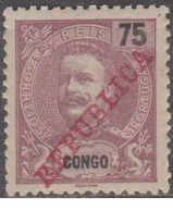 CONGO-1911-  D. Carlos I, Com Sobrecarga «REPUBLICA»  75 R.   ** MNH   Afinsa Nº 67 - Congo Portugais
