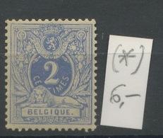 2c Lion Bleu N°27 Sans Gomme. Très Bien Centré - 1869-1888 Lion Couché