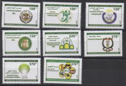 Mauritanie Mauretanien Mauritania 2015 Mi. 1216-1223 Ecoles Universités Schools Universities Schulen Universitäten ** - Mauritanie (1960-...)