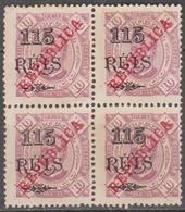 CONGO-1915-  D. Carlos I, C/ Sobrecarga «REPUBLICA» 115 S/ 10 R. (QUADRA)   D.12 1/2   P. Porc.  (*) MNG   Afin Nº 125 - Congo Portugais