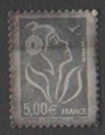 France Neuf 2006 Timbre Argent Marianne De Lamouche YT 85 - Francia