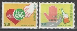 Taïwan (Formose) - YT 1918-1919 ** MNH - 1991 - Sécurité Routière - 1945-... Republic Of China