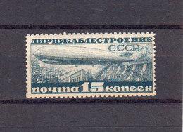 Russie URSS Poste Aerienne 1931 Yvert 23 * Neuf Avec Charniere. (2195t) - Unused Stamps