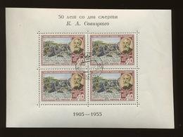 1955. Savitzki Bloc 14 Ø. Très Beau. Cote 22,50 Euros. Texte En Noir. Title In Black - 1923-1991 URSS