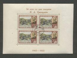 1955. Savitzki Bloc 15 Ø. Très Beau. Cote 45,- Euros. Texte En Couleur. Title In Color - 1923-1991 URSS