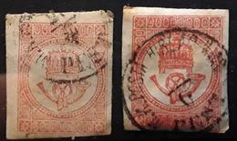 HONGRIE / Ungarn Hungary , 1871 JOURNAUX ZEITUNG , Yvert No 2, 2 Nuances Du 1 Kr Rouge,  Obl TB - Newspapers